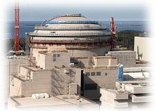 Areva, a major energy production unit supplier