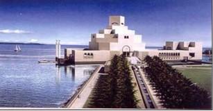 Islamic Art Museum, Doha (Quatar)